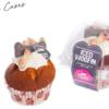vanilla-woofin-single-cakes